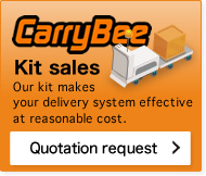 CarryBee Kit Sales