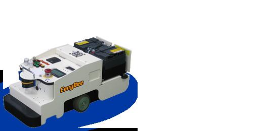 agv 無人搬送車 無人搬送システムは愛知機械テクノシステム株式会社